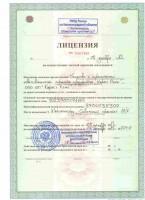 01- Карест Плюс ЛС